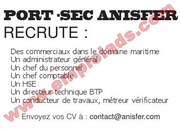 اعلان توظيف بالميناء الجاف ANISFER فيفري 2017