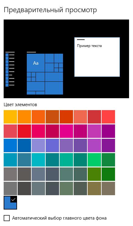 изменение меню пуск в windows 10