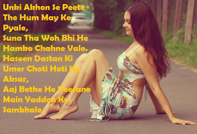 Unki Akhon Se Peete The Hum May Ke Pyale