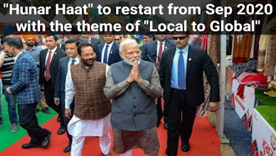 Hunar Haat to restart from September 2020 with the theme of Local to Global: Highlights with Details