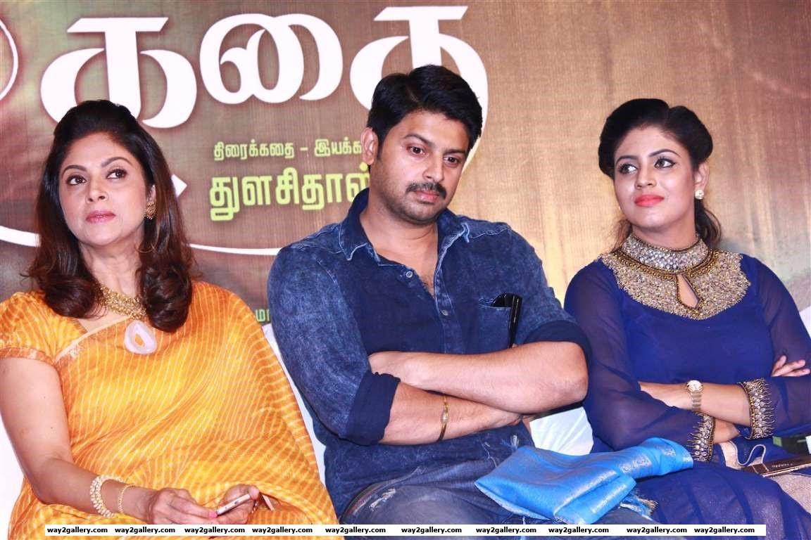 Nadhiya Srikanth and Iniya clicked at the audio launch of Tamil film Thiraikku Varadha Kadhai