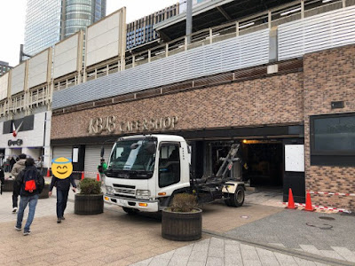 Farewell AKB48 Cafe & Shop, demolition has started