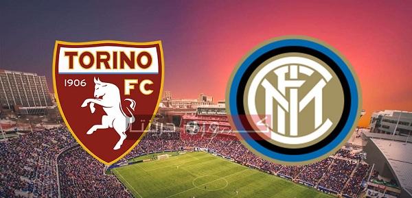 مشاهدة مباراة انتر ميلان وتورينو بث مباشر اليوم 13-7-2020