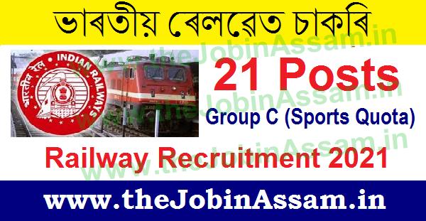 Western Railway Recruitment 2021: