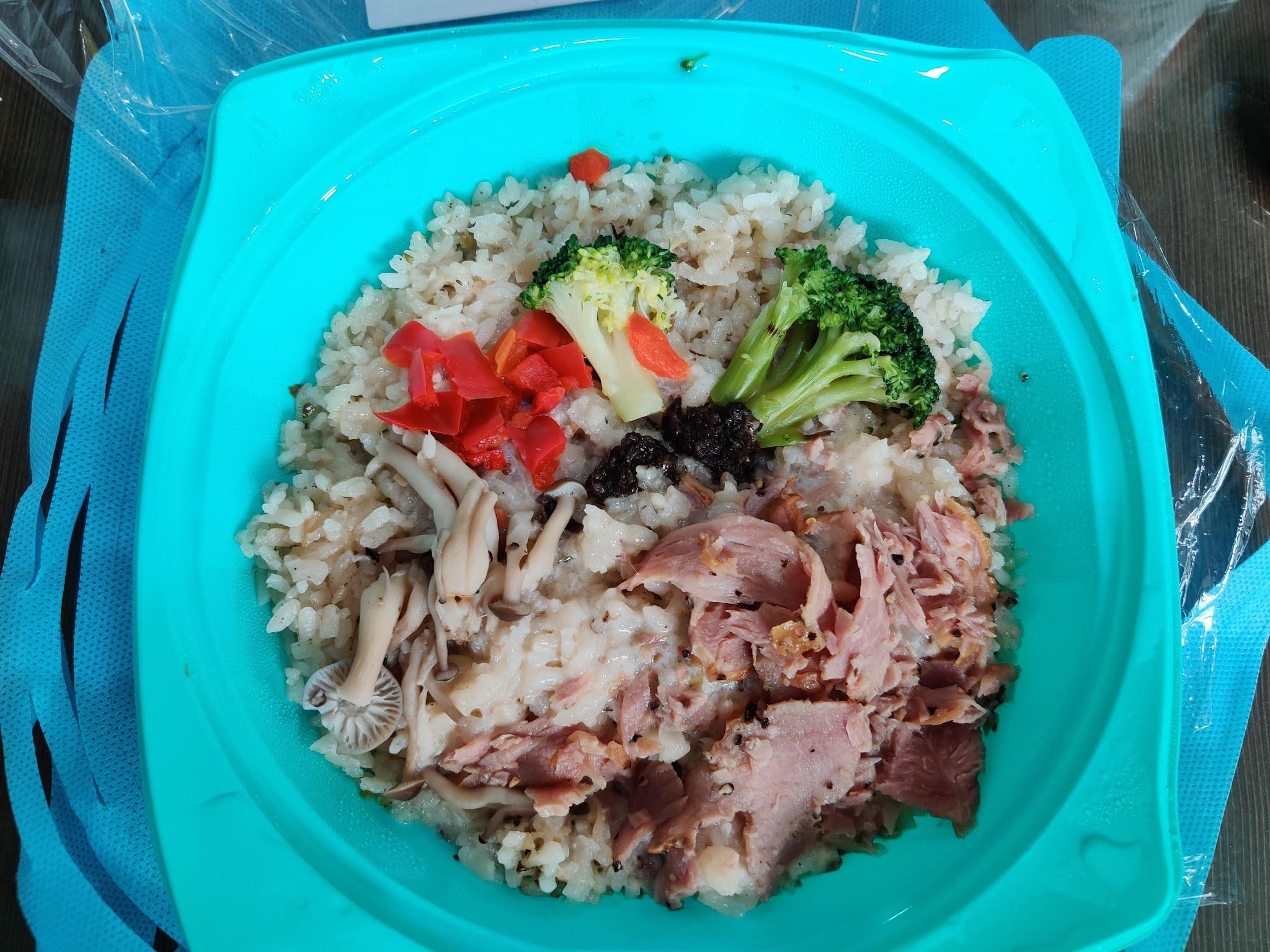 日常吃評 - 7-11 松露菌菇雞肉燉飯