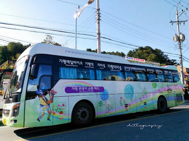 shuttle bus nami island