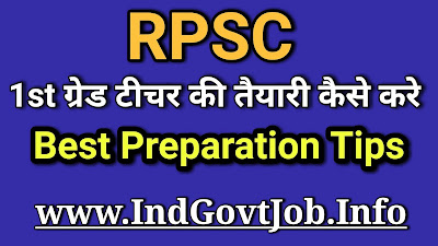 First Grade Teacher ki taiyari kaise kare, RPSC 1st Grade Exam Preparation Tips, Kam Samay me exam ki taiyari kaise kare