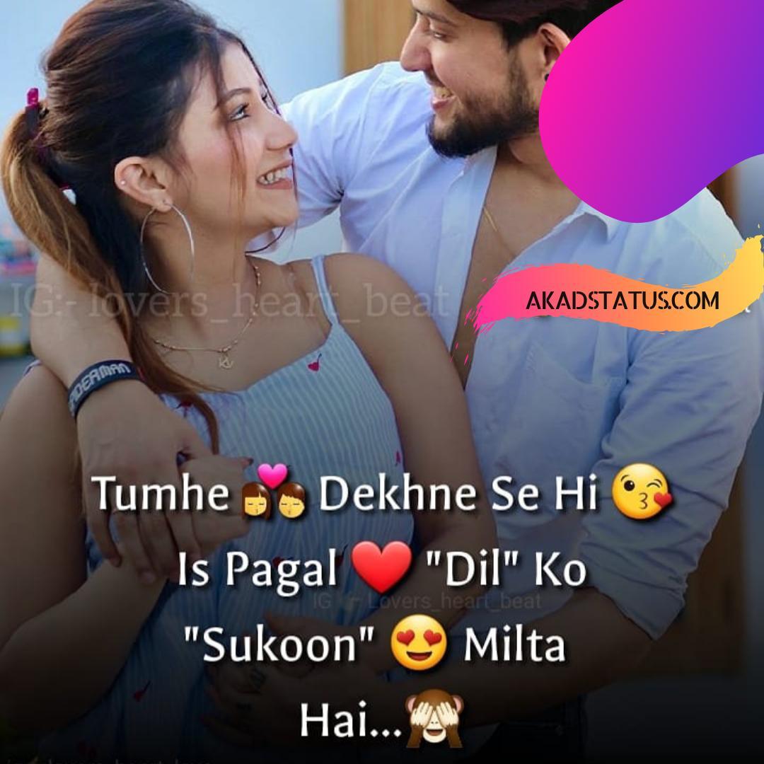 Dosti shayari images, Friendship quotes images, Friendship Shayari images, yaari dosti images, dosti images