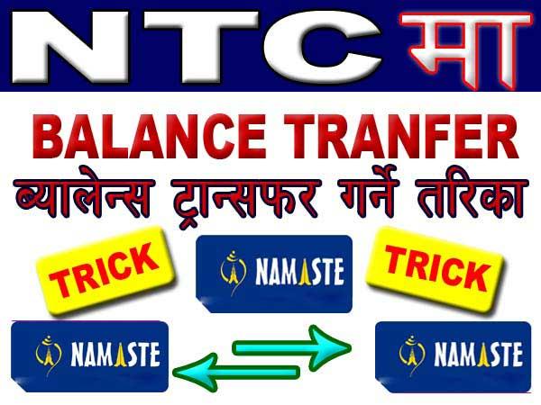NTC balance transfer