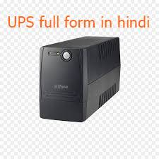 UPS Full Form and their types in computer in hindi