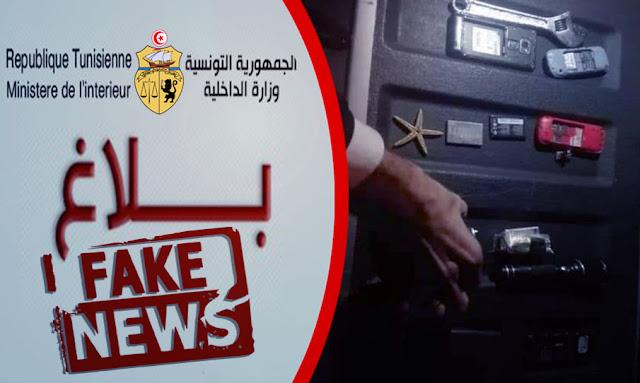 العاصمة حقيبة مملوءة بالمتفجرّات بحوزة شخص .. نقابة قوّات الأمن تُوضّح