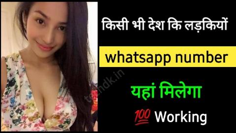 350+ ल़डकियों कि whatsapp number यहां मिलेगा 2021 । Ladki ka whatsapp number