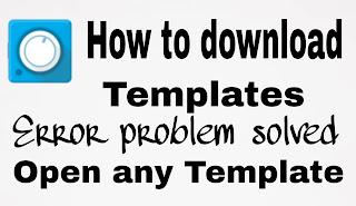 avee music player tutorial telugu, avee player trending templates, avee player telugu, avee player templates, avee player templates download link, avee player templates lin k/></a></div> <div class=