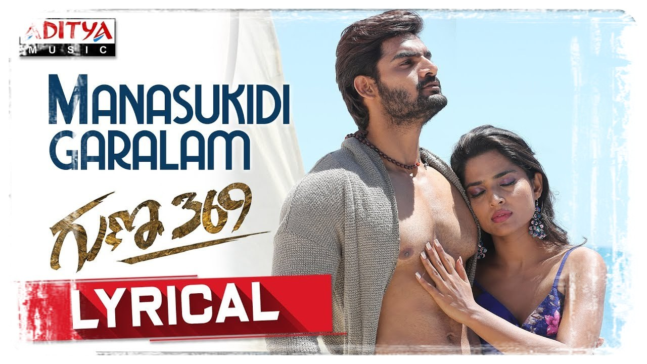 Manasukidi Garalam Song Lyrics in Guna 369