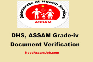 DHS Assam Document Verification