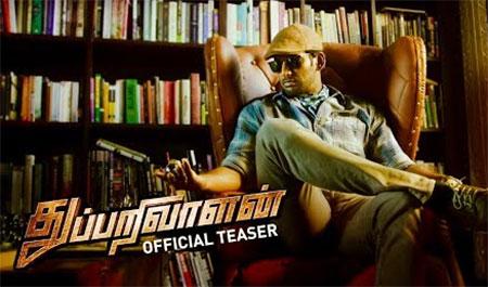 Thupparivaalan – Official Teaser | Vishal, Prasanna, Andrea Jeremiah, Anu Emmanuel | Mysskin