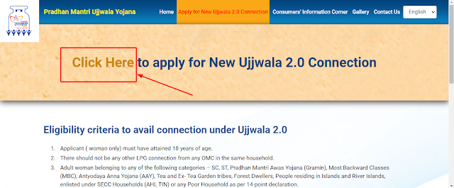 click here to apply new ujjwala connection