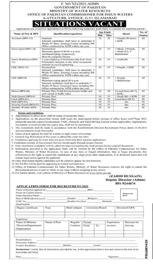 Ministry of Water Resources MOWR Islamabad, Government of Pakistan Jobs 2021 For  Assistant, Steno Typist, Draftsman, Junior Draftsman, LDC, Lower Division Clerk, Clerk, Driver, Naib Qasid & more