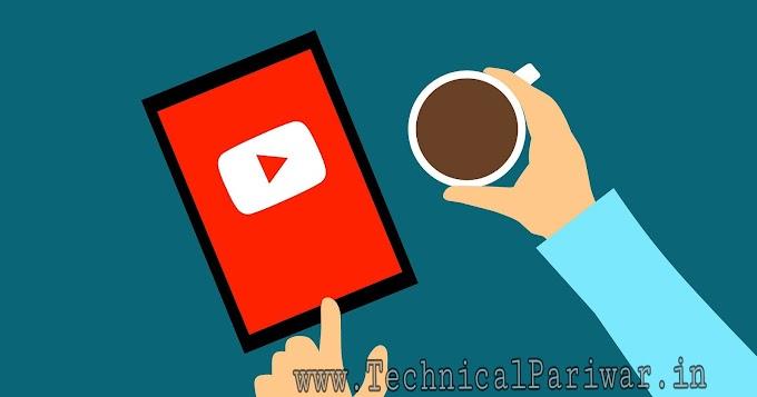 बिना कैमरे के यूट्यूब कैसे करे ? Bina camera ke youtube kaise kare ?