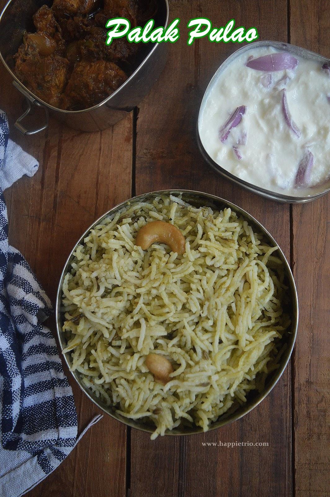Palak Pualo Recipe | Spinach Pulao