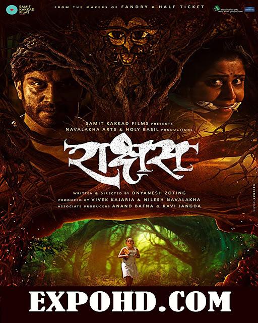 Raakshas 2018 IMDb 720p | HDRip x265 ACC 1.3Gb