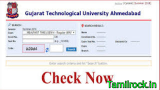 GTU Results be student