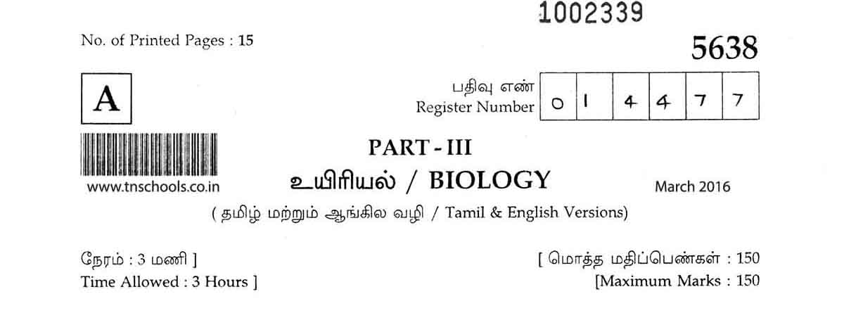 Plus one biology question paper Term paper Example