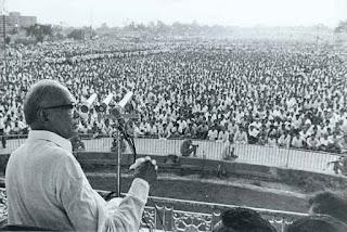 छठा आम चुनाव 1977
