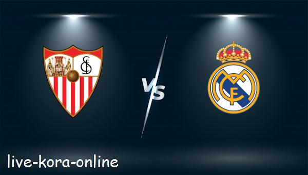 نتيجة مباراة ريال مدريد اشبيليه اليوم بتاريخ 09-05-2021 في الدوري الاسباني