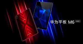 Berita android, gadget dan technologi terbaru
