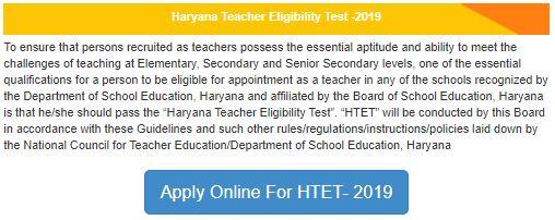 image : Apply Online for HTET November 2019 @ htetonline.com