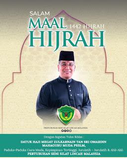 SalamMaalHijrah1442H