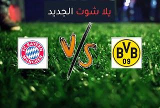 نتيجة مباراة بايرن ميونخ وبوروسيا دورتموند  اليوم الاربعاء بتاريخ 30-09-2020 كأس السوبر الألماني