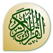 Quran Hafiz