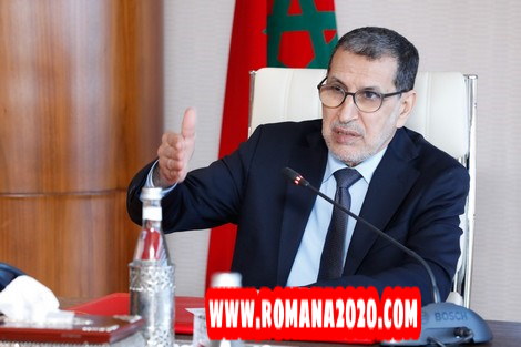 أخبار المغرب العثماني يعد قادة الأحزاب برفع مطالب تجاوز أزمة فيروس كورونا المستجد covid-19 corona virus كوفيد-19 إلى الملك