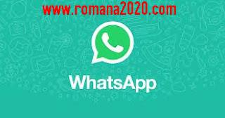 واتساب  whatsapp web تعلن توقفها عن العمل عن ملايين الهواتف فبراير 2020