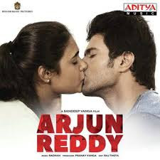 arjun-reddy-2017-movie-download-and-watch-bollywoodmovie-hindi-dubbed
