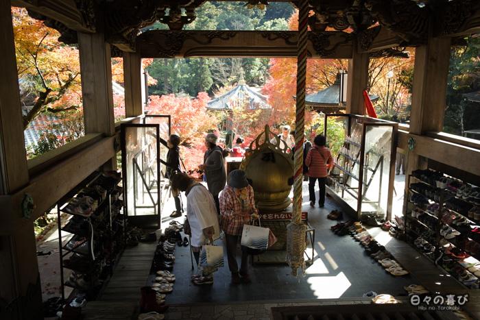 Entrée du honden, temple Daisho-in, Miyajima, Hiroshima-ken