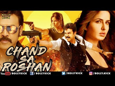 Chand Sa Roshan 2018 Hindi Dubbed WEBRip 480p 450Mb x264 world4ufree.vip , South indian movie Chand Sa Roshan 2018 hindi dubbed world4ufree.vip 480p hdrip webrip dvdrip 400mb brrip bluray small size compressed free download or watch online at world4ufree.vip