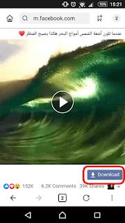 تحميل سناب تيوب snaptube برنامج تنزيل مقاطع فيديو من اليوتيوب