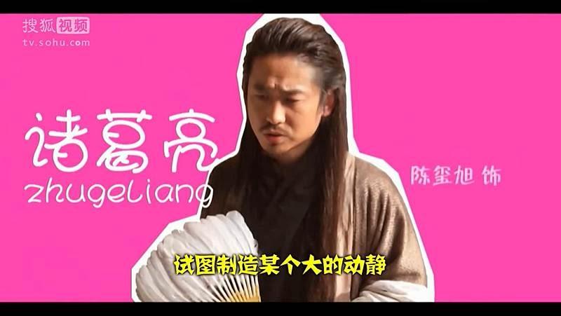 ขงเบ้ง - Sango-Hot 《三国热》