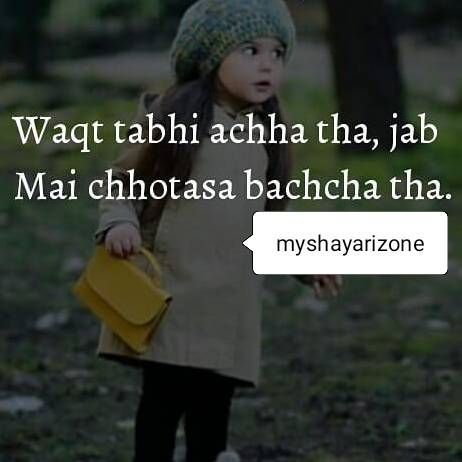Bachpan Ka Waqt Real Shayari Lines in Hindi