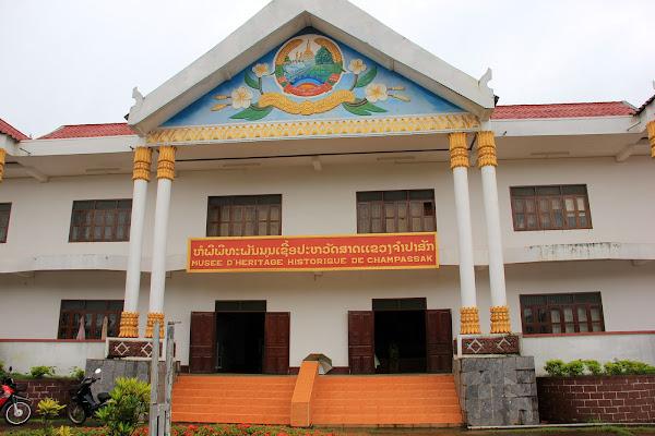 Museo de Pakse - Laos