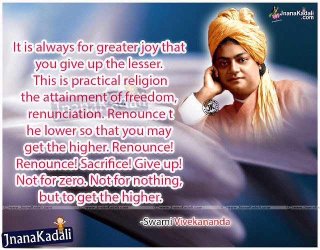 Here is a best Telugu Language Swami Vivekananda Character Quotations and images, Latest Telugu Language Good Morning Messages for All, Top Popular Telugu Inspiring Best Messages and Quotes, Share Happy morning Quotations with Best Friends,