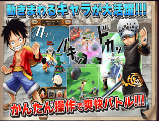 海賊王 One Piece Thousand Storm APK