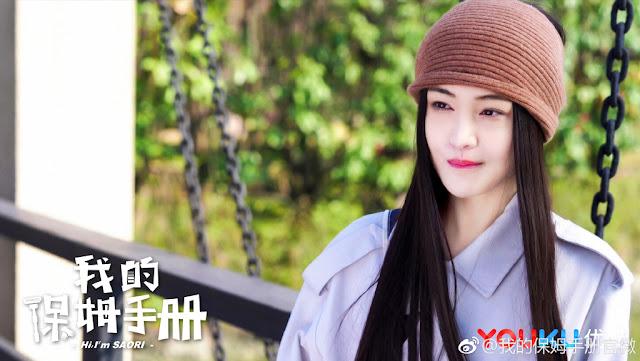 Hi! I'm Saori Zheng Shuang