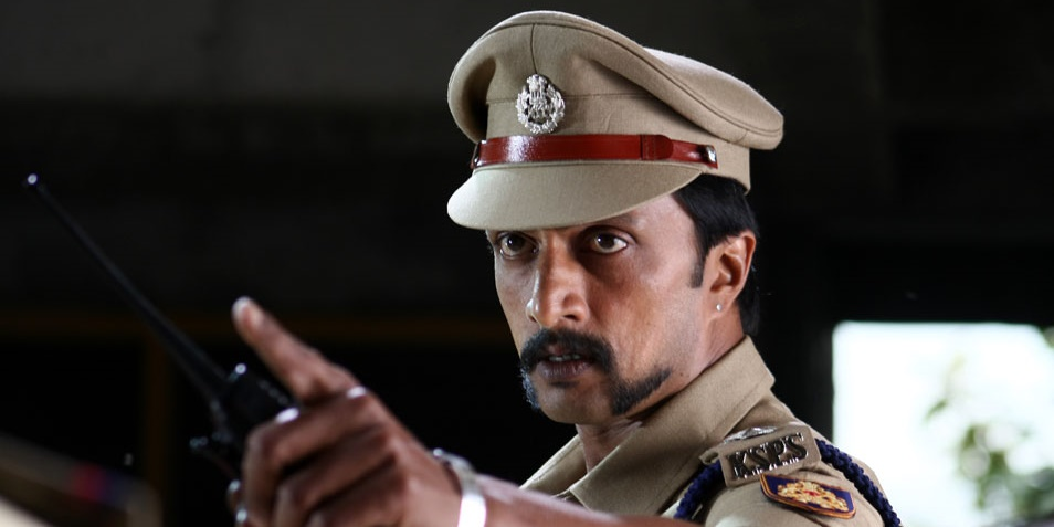 Image result for kempegowda movie