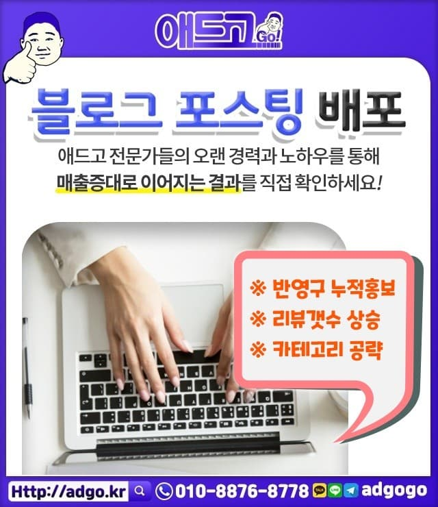 김포안마기수리