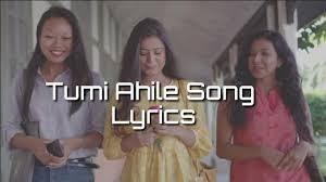 Tumi Ahile Deeplina Deka lyrics
