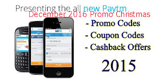 Discount coupons for december 2016